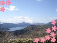 2007.03.18_MtFuji.JPG