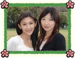 2007.04.07_park with minachan.JPG