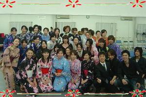2007.05.20_kimono_lesson01.jpg