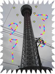 2007.09.08_tower.JPG