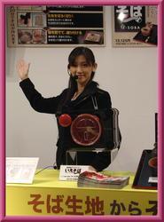 2007.09.11_event03.JPG