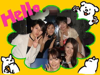 2008.01.10_new year01.JPG