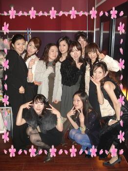 2008.01.10_new year02.JPG