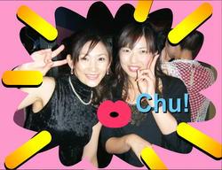 2008.01.10_new year03.JPG